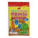 カネ増製菓 かぼちゃとにんじんのやさいパン 45g×24個 【送料無料】