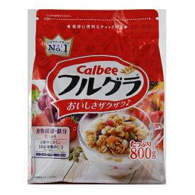 カルビー フルグラ 800g×6個 【送料無料】