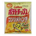 カルビー ポテトチップスコンソメパンチ 28g×48個 【送料無料】