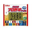 カルビー 2020プロ野球チップス 22g×24個 【送料無料】