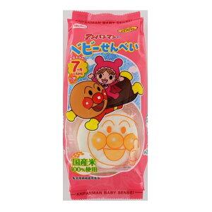 栗山 アンパンマンのベビーせんべい 2マイX7P×24個 【送料無料】