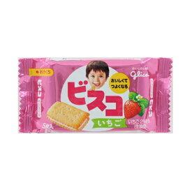 グリコ ビスコミニパックいちご 5マイ×80個 【送料無料】