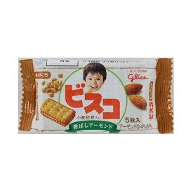 グリコ ビスコミニパック小麦胚芽入り<香ばしアーモンド> 5マイ×60個 【送料無料】