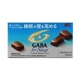 グリコ GABAフォースリープ<まろやかミルク>(50g) 12ツブ×10個 【送料無料】