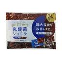 ロッテ 乳酸菌ショコラアソートパック 96g×18個 【送料無料】