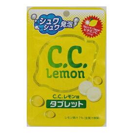 ロッテ C.C.レモンタブレット 24g×20個 【送料無料】