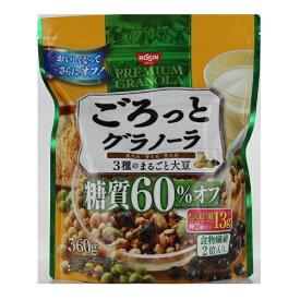 日清シスコ ごろっとグラノーラ3種のまるごと大豆糖質60% 360g×6個 【送料無料】