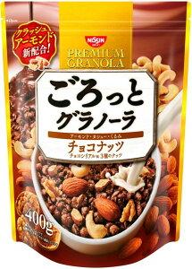 日清シスコ ごろっとグラノーラチョコナッツ400g 400g×6個 【送料無料】