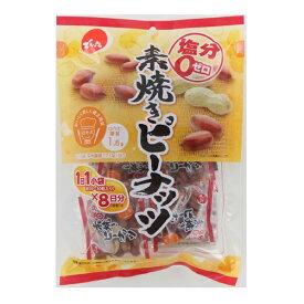 でん六 小袋素焼きピーナッツ 140g×12個 【送料無料】