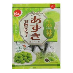 でん六 あずき甘納豆チョコ(抹茶) 66g×12個 【送料無料】