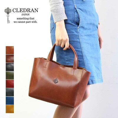 本革トートバッグ(M)CLEDRAN(クレドラン)DEBOR(デボール)CL2735【日本製】