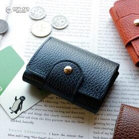com-ono(コモノ) ミニマム財布 ミニ財布 コンパクト 三つ折り メンズ TINY-002 日本製 国産