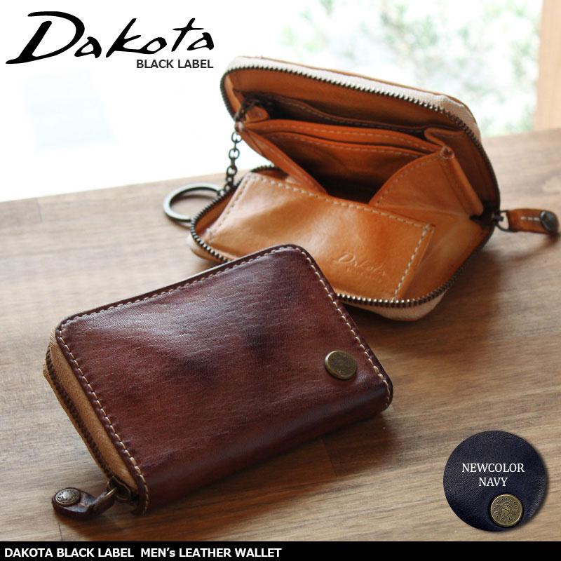 【選べるノベルティ大好評】Dakota BLACK LABEL ダコタブラックレーベル ベルク 小銭入れ  0623504【店頭受取対応商品】