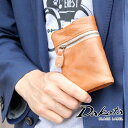 【メッセージカード・ラッピング無料】【選べるノベルティ大好評】二つ折り財布 2折財布 Dakota BLACK LABEL ダコタブラックレーベル バルバロ 0624700(0623000)