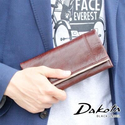 Dakotaフェア★選べるノベルティ★お好きなものを1つプレゼント★商品と一緒にお送りいたします。