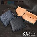 【メッセージカード・ラッピング無料】【選べるノベルティ大好評】Dakota BLACK LABEL ダコタブラックレーベル アレキ…