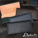 【選べるノベルティ大好評】Dakota BLACK LABEL ダコタブラックレーベル アレキサンダー 長財布 0625402【日本製】
