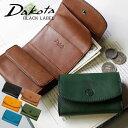 【選べるノベルティ大好評】Dakota BLACK LABEL ダコタブラックレーベル ミニモ ミニ財布 三つ折り財布 牛革 本革 062…