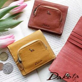 【メッセージカード・ラッピング無料】【選べるノベルティ大好評】二つ折り財布 2折財布 コンパクト 小さい財布 ミニ財布 Dakota ダコタ プレドラ 0036260