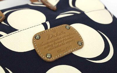 【当店限定】Dakotaダコタピットリュックマザーズバッグ帆布×レザーリュックマザーズバッグ1540790【日本製】【店頭受取対応商品】
