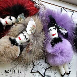 バービー ドール バッグチャーム キーホルダー 人形 1413900 BASARA TYO(バサラ)【レターパック配送】