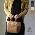 Folna(フォルナ)なき革シリーズバケツ型2wayバッグ259636【店頭受取対応商品】