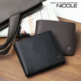NICOLE ニコル メンディII 二つ折り財布 2折財布 牛革 7304200(7305600)【店頭受取対応商品】