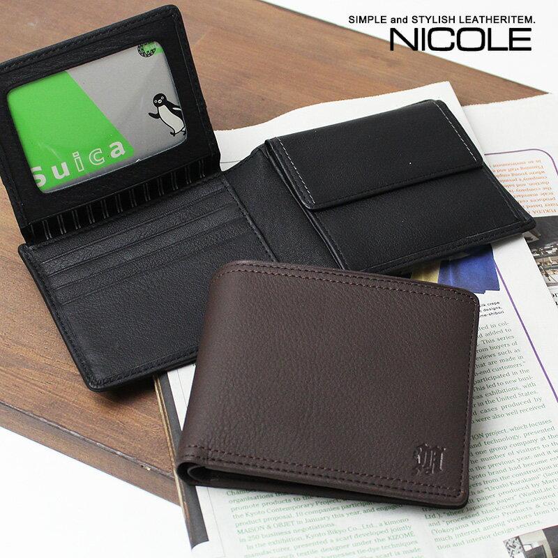 NICOLE ニコル メンディII パスケース付き 2折財布 7304201【店頭受取対応商品】