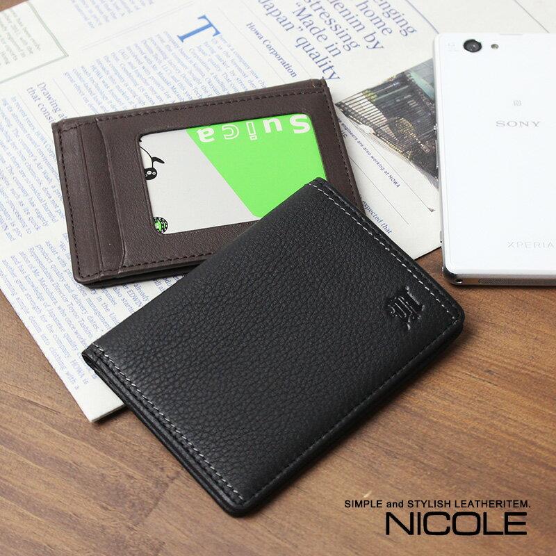 NICOLE ニコル メンディII パスケース 牛革 7304207【店頭受取対応商品】
