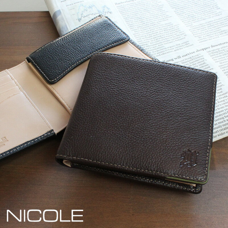 NICOLE ニコル グレイソン 2折財布 7304900【メンズ】【店頭受取対応商品】