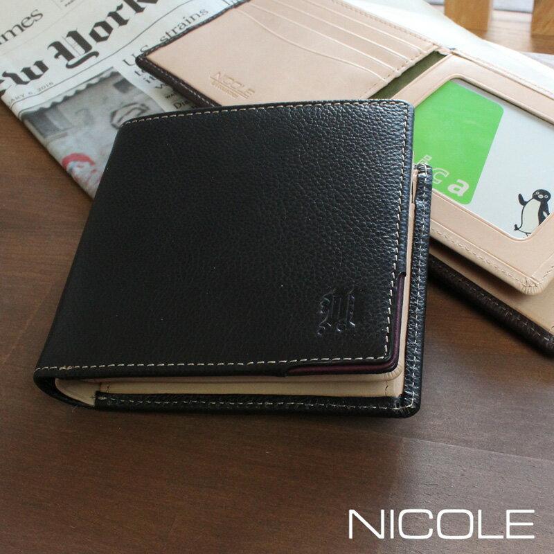 NICOLE ニコル グレイソン 2折財布 ブック型 7304901【店頭受取対応商品】