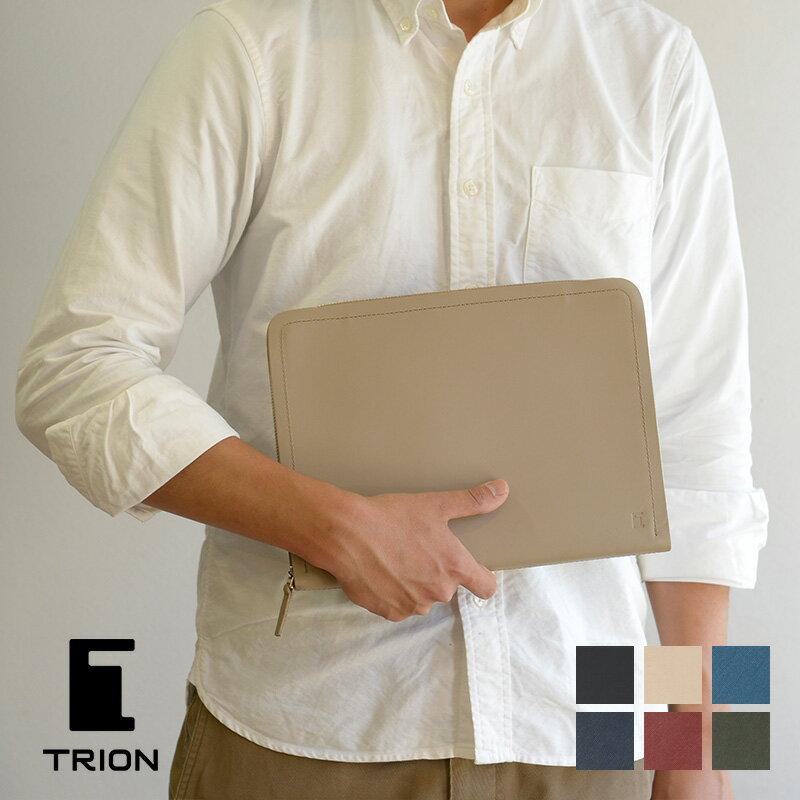 【選べるノベルティ大好評】ドキュメントケース TRION トライオン SA802(SS802) タブレットケース iPadケース【B5】【店頭受取対応商品】