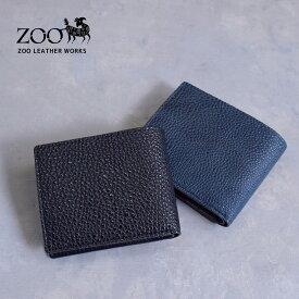 ZOO(ズー) 姫路黒桟革 「極」革 メンズ 2折財布 zbf-012