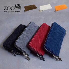 ZOO(ズー) エレファントレザー 象革 メンズ ラウンドファスナー長財布 zlw-069