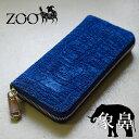 【メッセージカード・ラッピング無料】ZOO(ズー) ピューマウォレット20 象革 象の鼻 メンズ ラウンドファスナー長財布 zlw-092 ブルー