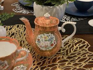 【幸楽窯 錦緋色ベルサイユポット】有田焼 磁器 ポット ティーポット オレンジ コーヒー 紅茶 おやつ ティータイム おしゃれ 和食器 ギフト 引き出物 内祝い プレゼント