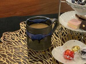 【杏土窯 銀彩ブルー マグカップ(内黒)】有田焼 伊万里焼 磁器 マグカップ コーヒーマグ 黒 コーヒー お茶 紅茶 おしゃれ 和食器 ギフト 引き出物 内祝い プレゼント