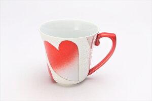 【田清窯 バレンタイン赤 マグカップ】有田焼 磁器 マグカップ コーヒーマグ 赤 手書き コーヒー お茶 紅茶 スープ おしゃれ 和食器 ギフト 引き出物 内祝い プレゼント