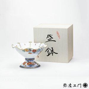 弥左ヱ門窯 有田焼 果物鉢(大) かや菊 木箱入 │ ギフト プレゼント 贈答用