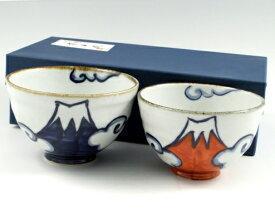 【敬老の日ギフト】有田 波佐見焼 翔芳窯 青富士・赤富士 (富士山) 組茶碗 (夫婦茶碗)