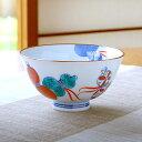 茶碗 和食器 有田焼 波佐見焼 鍋島六瓢(赤)