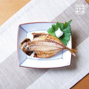 和食器 長角皿 おしゃれ お皿 魚の皿 有田焼 波佐見焼 焼皿 染ライン