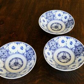 小鉢 中鉢 和食器 有田焼 波佐見焼 青花紋 多用鉢