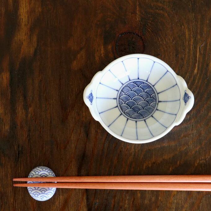 【有田焼】菊割青海波 手付小付  【あす楽対応商品】(月〜土)※12時までのご注文で翌日お届けが可能です