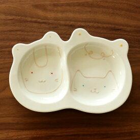 名入れ 出産祝い 食器 子供食器 お誕生日 プレゼント かわいい 有田焼 波佐見焼 ランチ皿 すくすくハーモニー