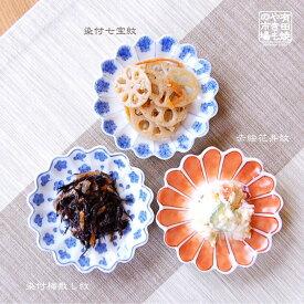 小皿 和食器 おしゃれ 有田焼 波佐見焼 花型お手塩皿