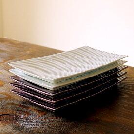 和食器 長角皿 おしゃれ お皿 魚の皿 有田焼 波佐見焼 陶切子 白 紫 長角皿
