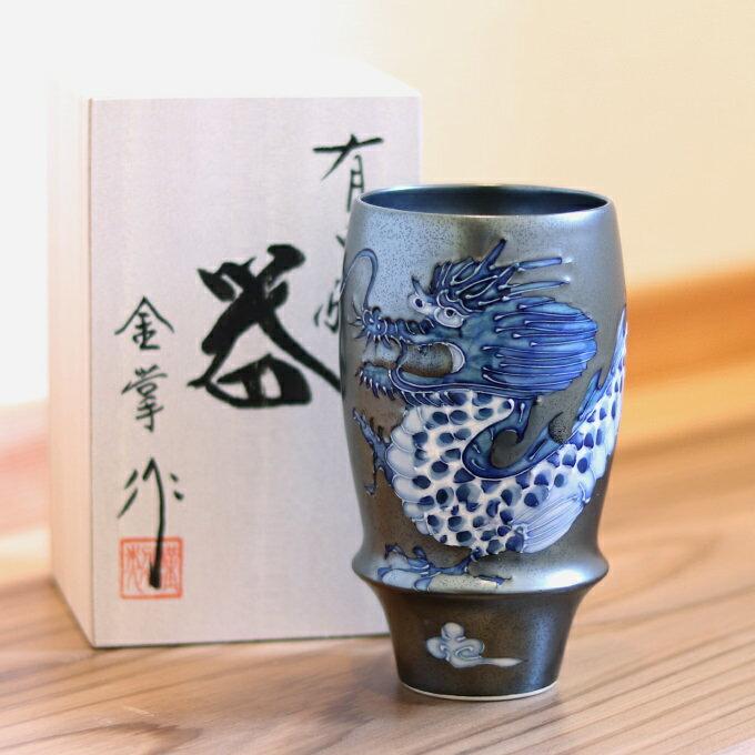 ビールグラス 匠の蔵 木箱入り プレゼント 還暦 古希 喜寿 米寿 卒寿 お誕生日 御祝 有田焼 皇帝龍