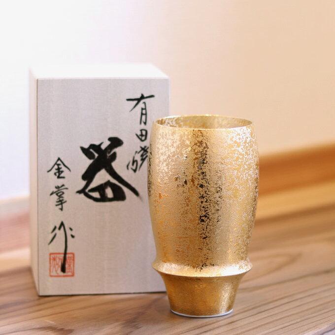 ビールグラス 匠の蔵 木箱入り プレゼント 還暦 古希 喜寿 米寿 卒寿 お誕生日 御祝 有田焼 ジパング