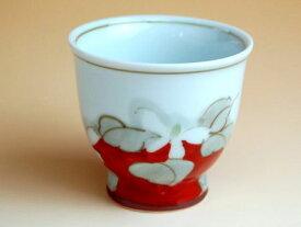 湯呑み 来客用 煎茶碗 有田焼 波佐見焼 花ごころ 煎茶